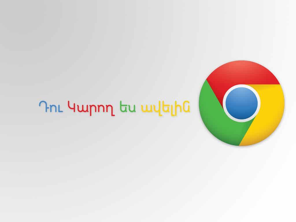 Chrome Atau Browser Bawaan Samsung?