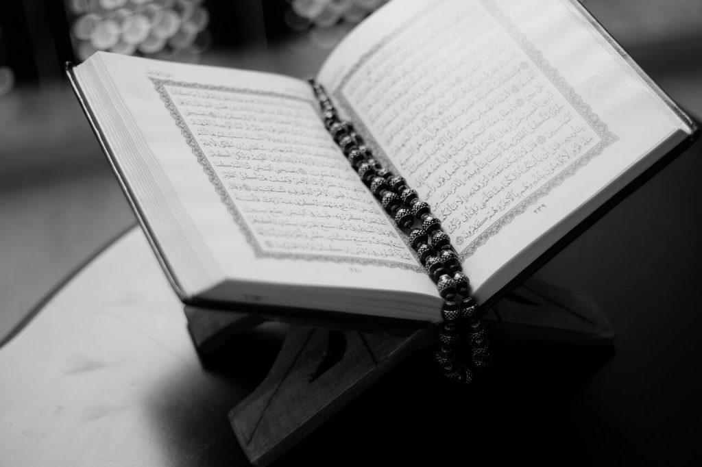 Panduan Cara Belajar Mengaji Al-Qur'an Untuk Anak Dan Dewasa