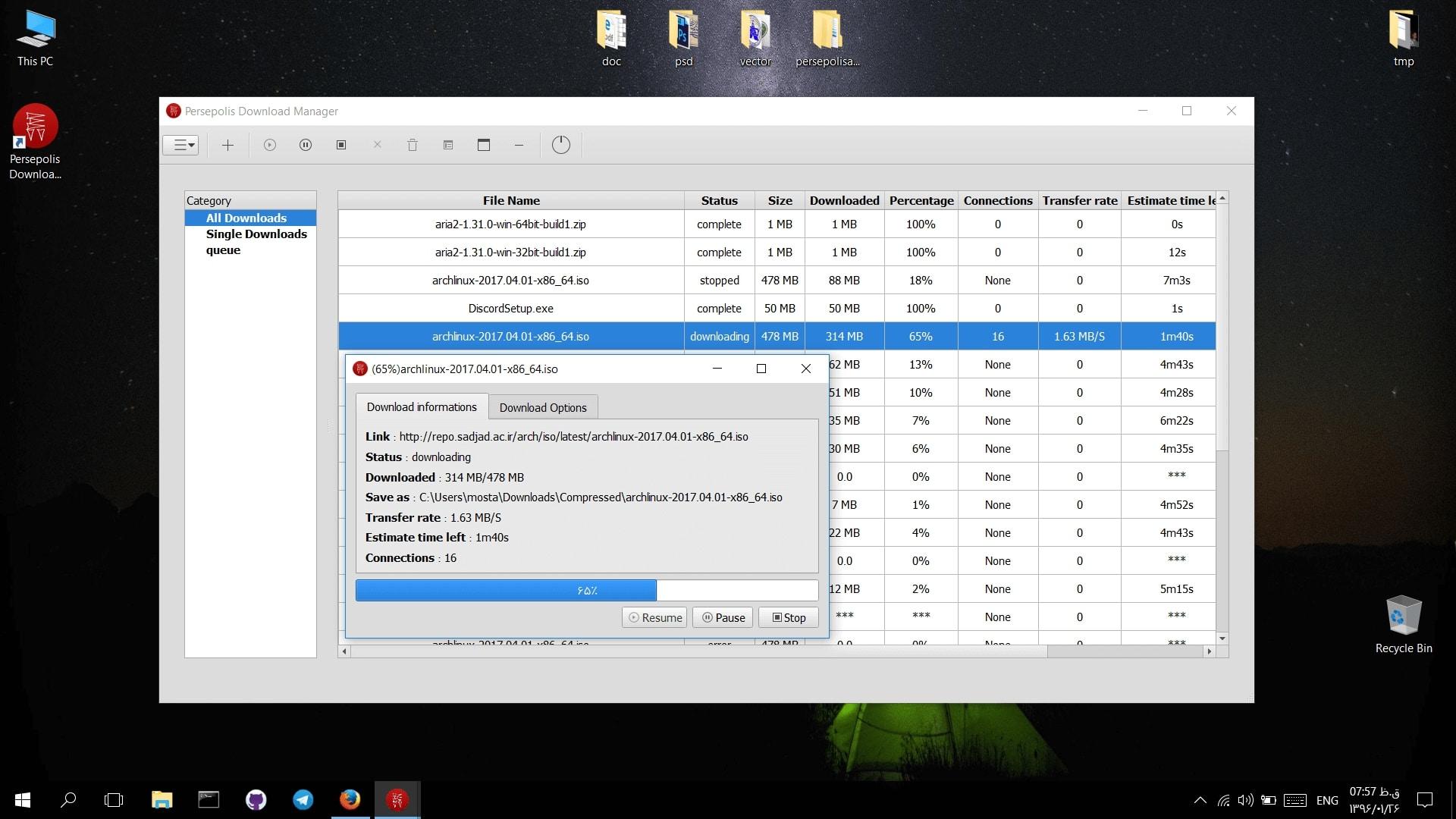 Persepolis Download Manager sebagai alternatif IDM